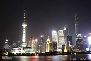 南京有什么好玩的地方